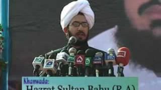 Sultan ahmad ali speaking on welfare of society part 1