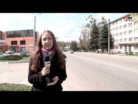 АТН Харьков: В Харькове