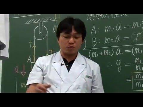 Japan - Teaching Science