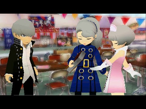 dating elizabeth persona Reach the top of tartarus and complete elizabeth's 53rd request, monad block   academics, and courage, the main character's level, your yen, your persona.