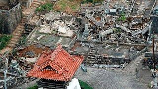 Un fuerte terremoto en Japón deja sin luz a 50.000 hogares