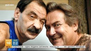 Смотреть Юрий Стоянов и Илья Олейников: как всё начиналось онлайн