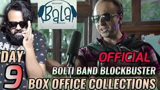 BALA BOX OFFICE COLLECTION DAY 9 | INDIA | OFFICIAL | AYUSHMANN KHURRANA | BEATS NEW RELEASES