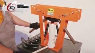 Трубогиб гидравлический ручной Stalex HB 12(, 2014-09-01T22:34:21.000Z)