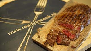 自家大廚教你煮 - 「煎安格斯認證 Prime 牛扒」