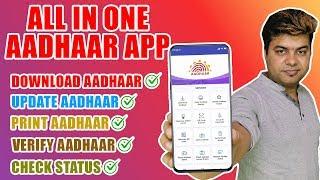 All In One Aadhaar App | Download | Update | Change Address | Get OTP