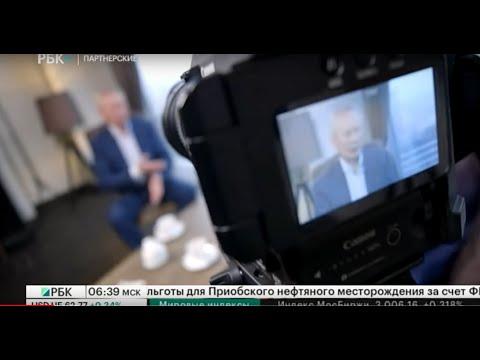 Сергей Цикалюк о перспективах развития страхового рынка и уровне доверия граждан в интервью РБК