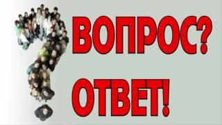 Ответы на вопросы .+Мнение о фильме ''Отряд Самоубийц''