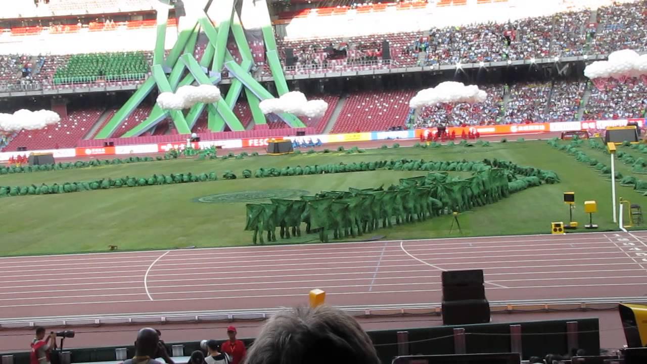 Peking Open