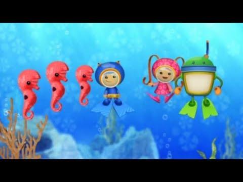Team Umizoomi - Aquarium Fix-It