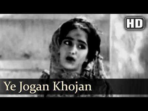 Ye Jogan Khojan | Amar Jyoti Songs | Durga Khote | Shanta Apte | Chandra Mohan | Vasanti |Filmigaane