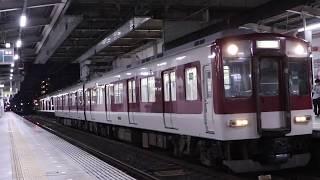 近鉄9000系FW08 五位堂検修車庫入場回送