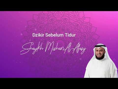 Dzikir Sebelum Tidur Sesuai Al Qur'an & Sunnah