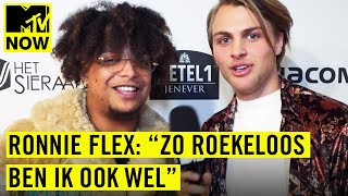 RONNIE FLEX draagt OUTFIT van 5K tijdens MTV EMA PRE-PARTY?! | MTV NOW SPECIAL