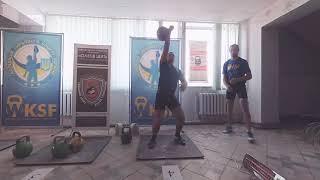 Рывок Гордеевской гири 50 кг - 20 раз