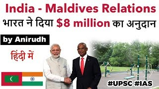 India Maldives Relations, India hands $8 million dollars worth outdoor fitness equipment to Maldives