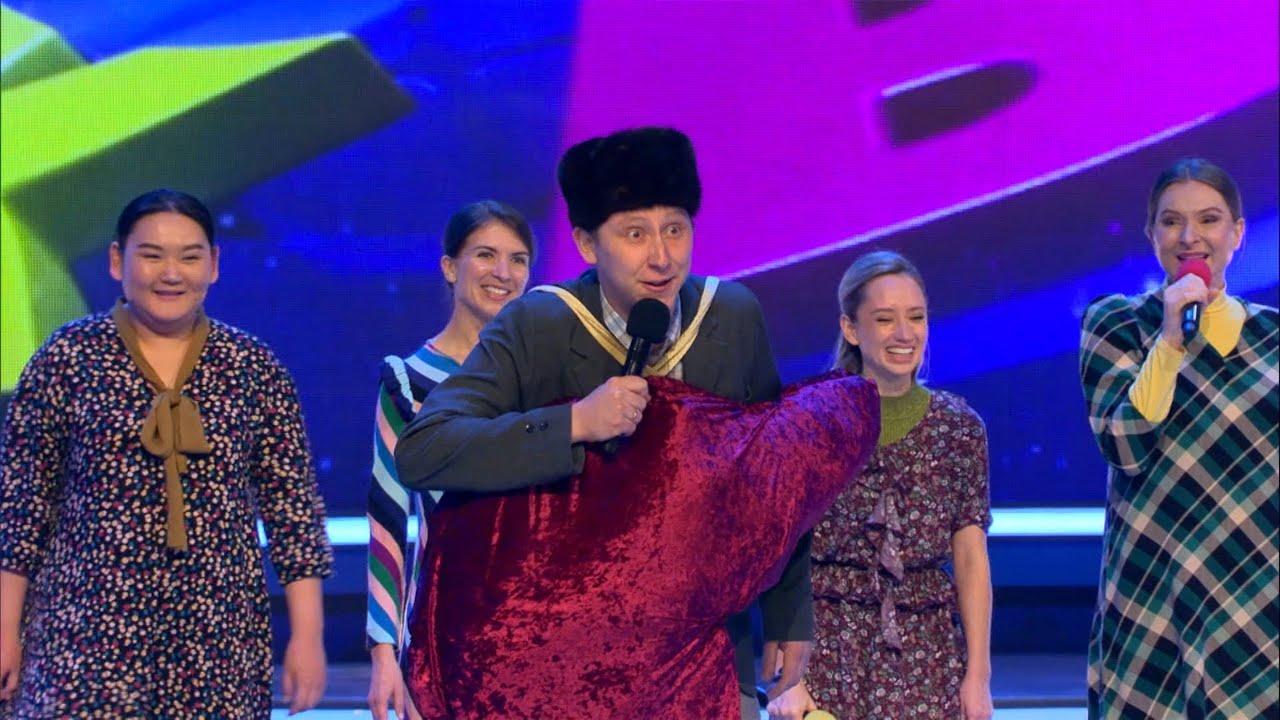КВН 2020 Кубок чемпионов (07.02.2021) ИГРА ЦЕЛИКОМ Full HD