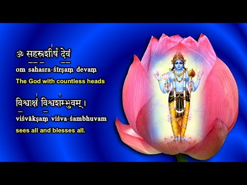 Narayana Sukta