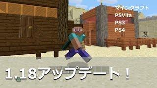01769-minecraft_thumbnail