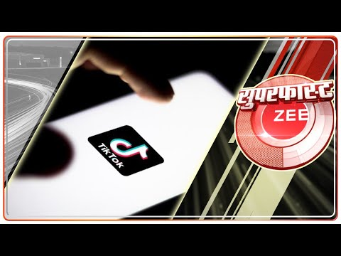 Superfast Zee: अब तक की 50 बड़ी ख़बरें   Top News Today   Breaking News   Hindi News   Latest News