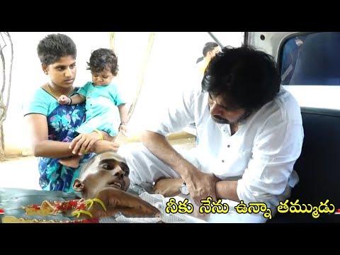 Janasena Chief Pawan Kalyan Emotional  Video | Pawan Kalyan Latest Updates | Political Qube