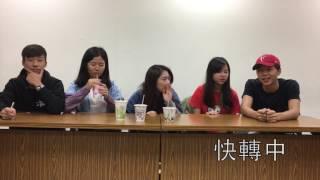 世新大學早餐店(奶茶篇!)
