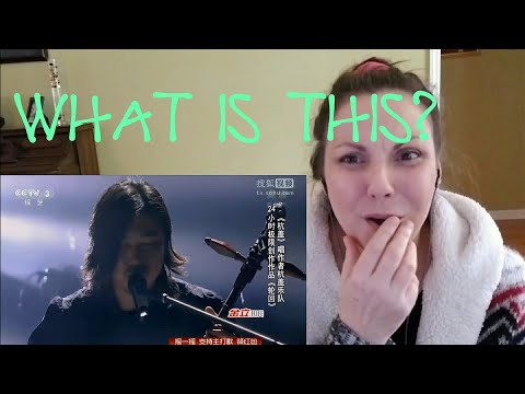 MYSTERY REACTION! HANGGAI 歌曲《轮回》,演唱:杭盖乐队。《中国好歌曲》第二季,《中国好歌曲》是央