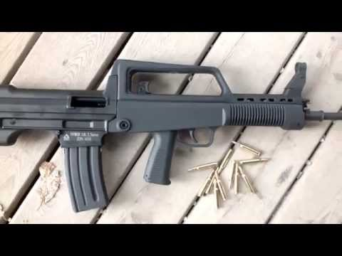 China People's Liberation Army Type 97 5.56mm bullpup rifle