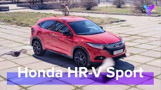 Honda HR-V Sport 1.5 VTEC Turbo: последний тираж.  Обзор и Тест-Драйв You.Car.Drive.