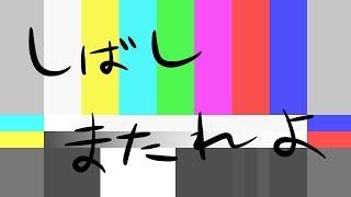 [LIVE] 【Vtuber最動物決定戦】新PC作戦会議&esportどうぶつタワーバトル【チーム卯月コウ視点 0分ディレイ】