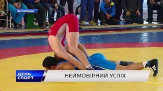 Чемпионат Украины по греко-римской борьбе Запорожье 2016(, 2016-11-08T10:57:49.000Z)