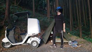 配達に使うバイクってキャンプ最強なんじゃね????