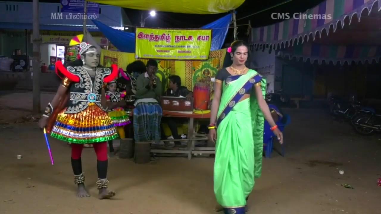 தர்மர் வைகுந்தம் பகுதி 13 / Tamil Therukoothu / Dharmar vaiguntham Tamil Therukoothu part 13