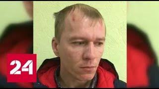 Задержан рецидивист, угрожавший сжечь автомобиль Виктора Дробыша - Россия 24