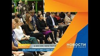 Как сделать Красноярск интересным для туристов, обсудили креативные бизнесмены