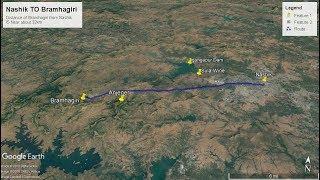 Nashik TO Bramhagiri Travel Video BY Google Map and Google Earth