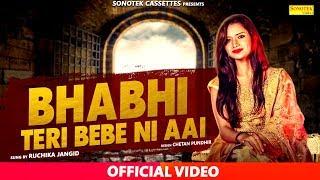 Bhabhi Teri Bebe Ni Aai    Binder Danoda,  Ruchika Jangra Kaur Ji & Prince    Latest Haryanvi Song