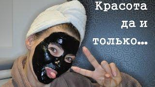 Очищающая маска для лица с активированным углем в домашних условиях :: DIY  💸 ali-shopaholic 💸(, 2015-10-25T20:24:59.000Z)