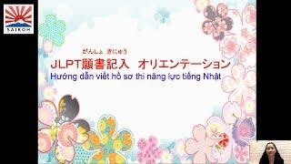 Hướng dẫn viết hồ sơ thi JLPT nhanh - KieuNga Saikoh
