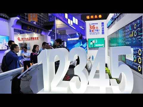 President Xi Jinping sends congratulatory message to Digital China Summit