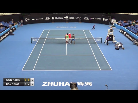 Australian Open 2019 Asia Pacific Wildcard Play Off Centre Court