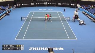Australian Open 2019 Asia-Pacific Wildcard Play-off | Centre Court - 30 Nov