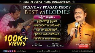 Br.S.Vijay Prasad's Best Melodious Songs Jukebox   Latest Telugu Christian Songs   Digital Gospel