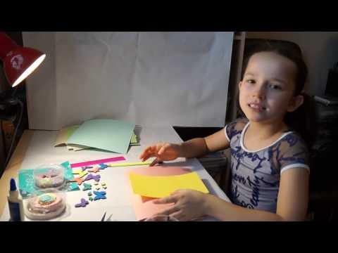 видео: Открытка на 8 марта ручной работы!