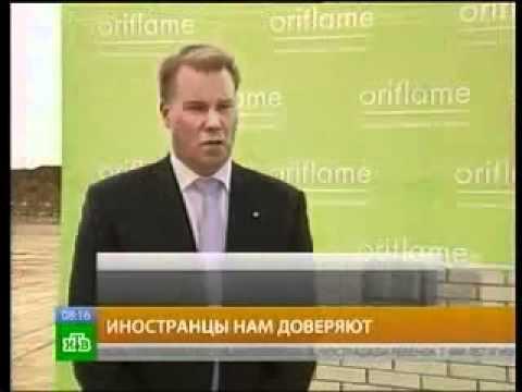 Иностранные инвесторы выбирают Россию