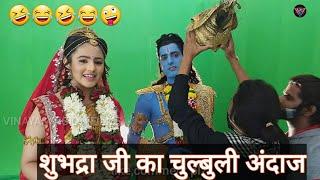Subhadra ji ka Chulbuli Andaj / Hitanshu Jinsi / Prapti Shukla / V. Ganesh / VINAYAK VISION FILMS