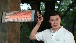 Ламповый ИК-обогреватель Ballu BIH-L серии Bali(Видеоролик о самых популярных ламповых инфракрасных обогревателях в России – BALLU BIH-L серии Bali. В видео расс..., 2016-02-26T07:55:05.000Z)