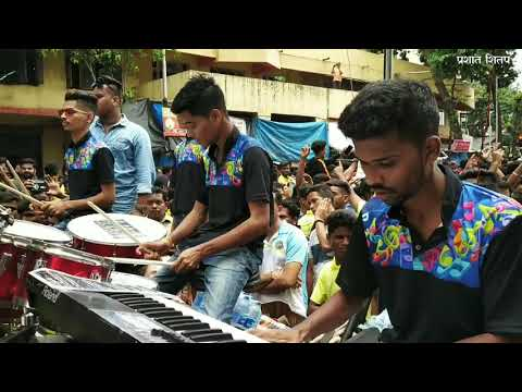 Deva Shree Ganesha | Musician Musical Group | Solo | Banjo | Chintamani Aagman Sohala 2019