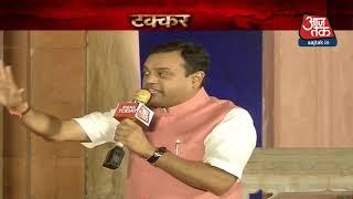 Modi प्रचार में आएं तो सही, लोग पूछेंगे 15 लाख का क्या हुआ - Rajiv Tyagi | #HallaBol