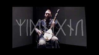 "Adiaphor - Vindavla/""Song about Magic"" (Einar Selvik cover)"